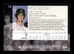 2001 Topps American Pie #74  Ron Guidry  Back Thumbnail