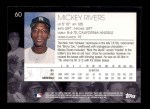 2001 Topps American Pie #60  Mickey Rivers  Back Thumbnail