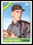 2010 Topps Cards Your Mom Threw Out #73 CMT Gaylord Perry  Front Thumbnail