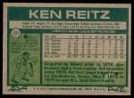 1977 Topps #297  Ken Reitz  Back Thumbnail