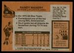 1975 Topps #44  Randy Manery   Back Thumbnail
