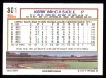 1992 Topps #301  Kirk McCaskill  Back Thumbnail