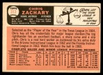 1966 Topps #313  Chris Zachary  Back Thumbnail