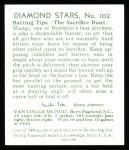 1934 Diamond Stars Reprint #102  Van Mungo   Back Thumbnail