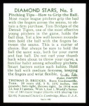 1934 Diamond Stars Reprint #5  Tommy Bridges  Back Thumbnail