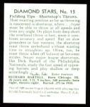 1934 Diamond Stars Reprint #15  Dick Bartell  Back Thumbnail