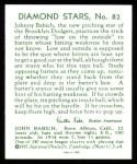 1934 Diamond Stars Reprint #82  John Babich  Back Thumbnail