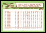 1985 Topps Traded #116 T Don Sutton  Back Thumbnail