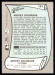 1989 Pacific Legends #151  Mickey Cochrane  Back Thumbnail
