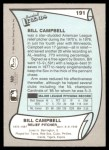1989 Pacific Legends #191  Bill Campbell  Back Thumbnail