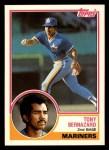 1983 Topps Traded #9 T Tony Bernazard  Front Thumbnail