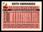 1983 Topps Traded #43 T Keith Hernandez  Back Thumbnail