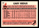 1983 Topps Traded #94 T Gary Redus  Back Thumbnail