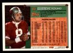 1994 Topps #60  Steve Young  Back Thumbnail