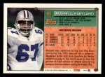 1994 Topps #86  Russell Maryland  Back Thumbnail