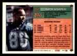 1994 Topps #650  Alvin Harper  Back Thumbnail