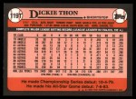 1989 Topps Traded #119 T Dickie Thon  Back Thumbnail