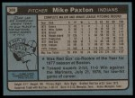 1980 Topps #388  Mike Paxton  Back Thumbnail