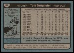1980 Topps #128  Tom Burgmeier  Back Thumbnail