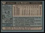 1980 Topps #378  Jerry Mumphrey  Back Thumbnail