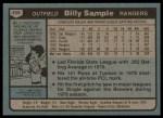 1980 Topps #458  Billy Sample  Back Thumbnail
