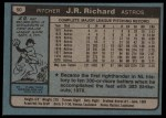 1980 Topps #50  J.R. Richard  Back Thumbnail