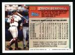 1994 Topps #289  Damon Berryhill  Back Thumbnail