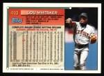 1994 Topps #410  Lou Whitaker  Back Thumbnail