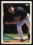 1994 Topps #429  Bryan Hickerson  Front Thumbnail