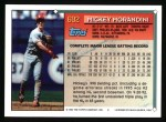 1994 Topps #692  Mickey Morandini  Back Thumbnail