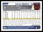 2004 Topps #239  Adrian Beltre  Back Thumbnail