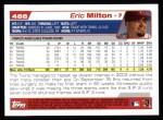2004 Topps #488  Eric Milton  Back Thumbnail