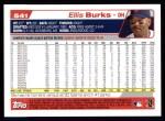 2004 Topps #541  Ellis Burks  Back Thumbnail