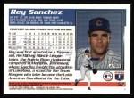 1995 Topps #57  Rey Sanchez  Back Thumbnail