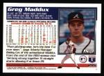 1995 Topps #295  Greg Maddux  Back Thumbnail