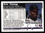 1995 Topps #517  Eric Young  Back Thumbnail
