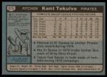 1980 Topps #573  Kent Tekulve  Back Thumbnail
