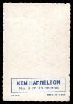 1969 Topps Deckle Edge #3  Ken Harrelson    Back Thumbnail