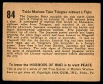 1938 Gum Inc. Horrors of War #84   Tokio Marines Take Tsingtao without Fight Back Thumbnail