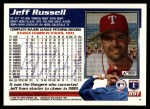 1995 Topps Traded #89 T Jeff Russell  Back Thumbnail