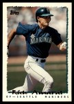 1995 Topps Traded #142 T Rich Amaral  Front Thumbnail