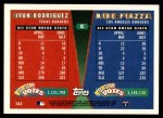 1995 Topps Traded #163 T  -  Ivan Rodriguez / Mike Piazza All-Star Back Thumbnail