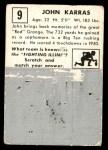 1951 Topps Magic #9  John Karras  Back Thumbnail