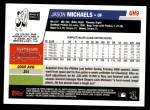 2006 Topps Update #9  Jason Michaels  Back Thumbnail