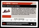 2006 Topps Update #178   -  Jose Reyes Season Highlights Back Thumbnail