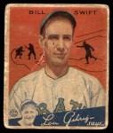 1934 Goudey #57  Bill Swift  Front Thumbnail