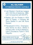 1977 Topps Cloth Stickers #34  Al Oliver  Back Thumbnail