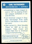 1977 Topps Cloth Stickers #53  Carl Yastrzemski  Back Thumbnail