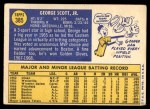 1970 Topps #385  George Scott  Back Thumbnail