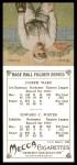 1911 T201 Mecca Reprint #16  Edward Foster / Joseph Ward  Back Thumbnail